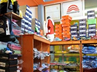 interno_scarpe-320x240-ff0fbabc80bd0738e1ddf0c00528ef0c Pro-shop 2001 team - Centro Sportivo 2000 Padova